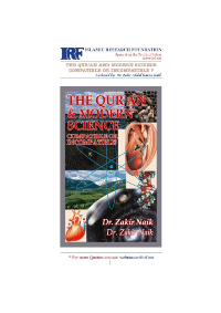 The Quran & Modern Science Compatible or Incompatible?