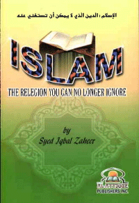 Islam: The Religion You can no Longer Ignore