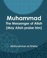 Muhammad The Messenger of Allah (May Allah praise him)