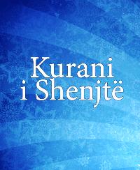 Kurani i Shenjtë