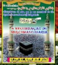 a recordação do muçulmano diaria