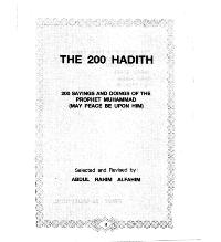 200 حديث باللغة العربية والانجليزية