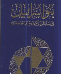 Hal-Hal Yang Membatalkan Islam