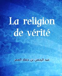 La religion de vérité