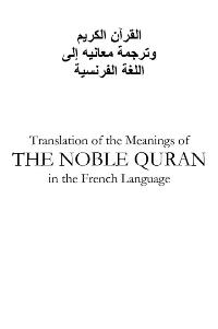 Le Noble Coran