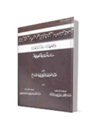 المدارس الاجنبية في الخليج .. واقعها وآثارها