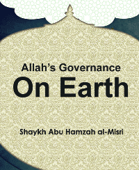 Allah's Governance On Earth