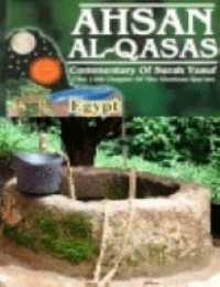 Ahsan Al-Qasas The story of Prophet Yusuf