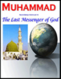 Muhammad El Enviado De Dios