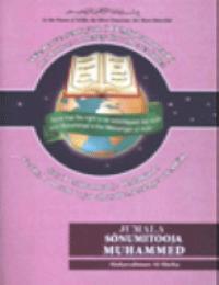 Jumala Sõnumitooja Muhammed