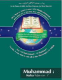 Muhammad: Kuka hän on?
