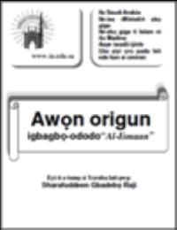 """Awọn origun igbagbọ-ododo""""Al-Iimaan"""""""