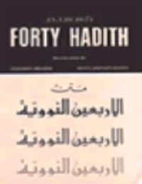 Os Quarenta Hadith (Ditos)