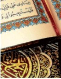 Você pergunta e o Alcorão responde