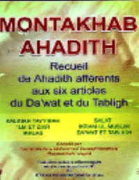 Montakhab Ahadith – Complet Livre