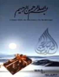 Was ist Islam?