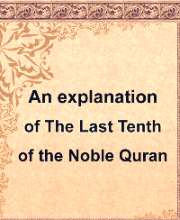 An explanation of The Last Tenth of the Noble Quran
