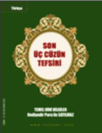 Kur'an ve Son Onuncu açıklaması