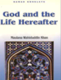 God and the Life Hereafter