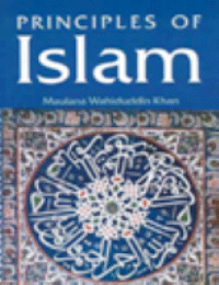 Principles of Islam