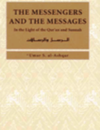 The Messengers & The Messages