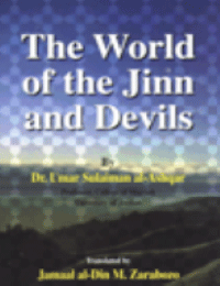 The World Of Jinn & Devils