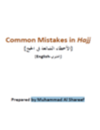 Common Mistakes in Hajj