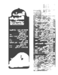 مجلة العربي-العدد 339-فبراير 1987