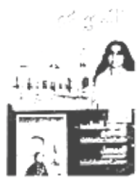 مجلة العربي-العدد 346-سبتمبر 1987