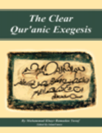 The Clear Qur'anic Exegesis