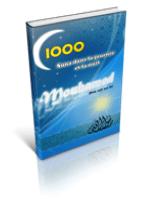 1000 Suna dans la journée et la nuit