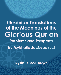 Ukrainian Translations of the Meanings of the Glorious Qur'an: Problems and Prospects by Mykhailo Jackubovych