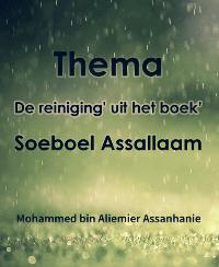 Thema 'De reiniging' uit het boek Soeboel Assallaam