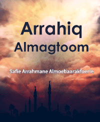 Arrahiq Almagtoom