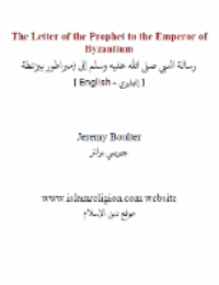 The Letter of the Prophet to the Emperor of Byzantium