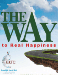 The Way to Real Happiness