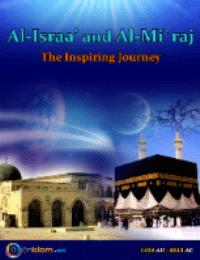 Al-Israa' and Al-Mi`raj