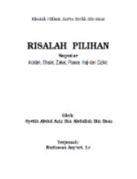 Risalah Pilihan Seputar Aqidah, Shalat, Zakat, Puasa, Haji dan Dzikir