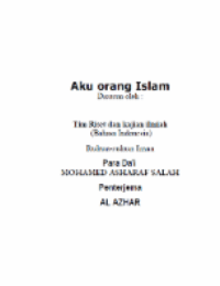 Aku orang Islam