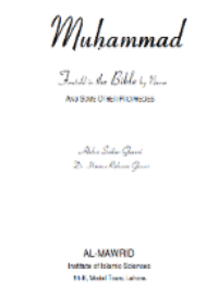 Muhammad (pbuh)Foretold in the Bible by Name