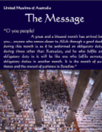 The Message -5