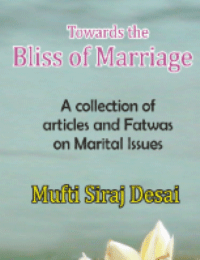 Towards the Bliss of Marriage