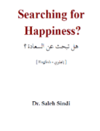 Searching for Happiness ?