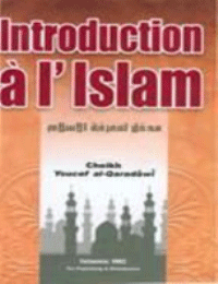 Introduction a l'Islam