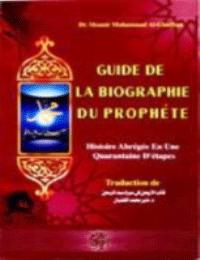 GUIDE DE LA BIOGRAPHIE DU PROPHETE