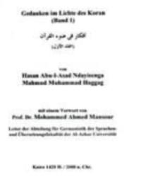 Gedanken im Lichte des Koran (Band1)