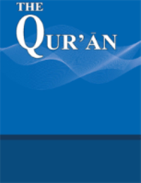 The Qur'an: English Meanings