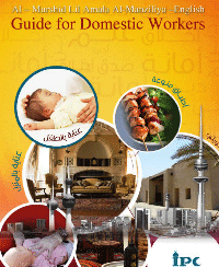 Guide for Domestic Workers