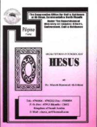 Ang Katotohanan Tungkol Kay Hesus