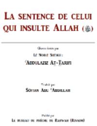 La sentence de celui qui insulte Allah